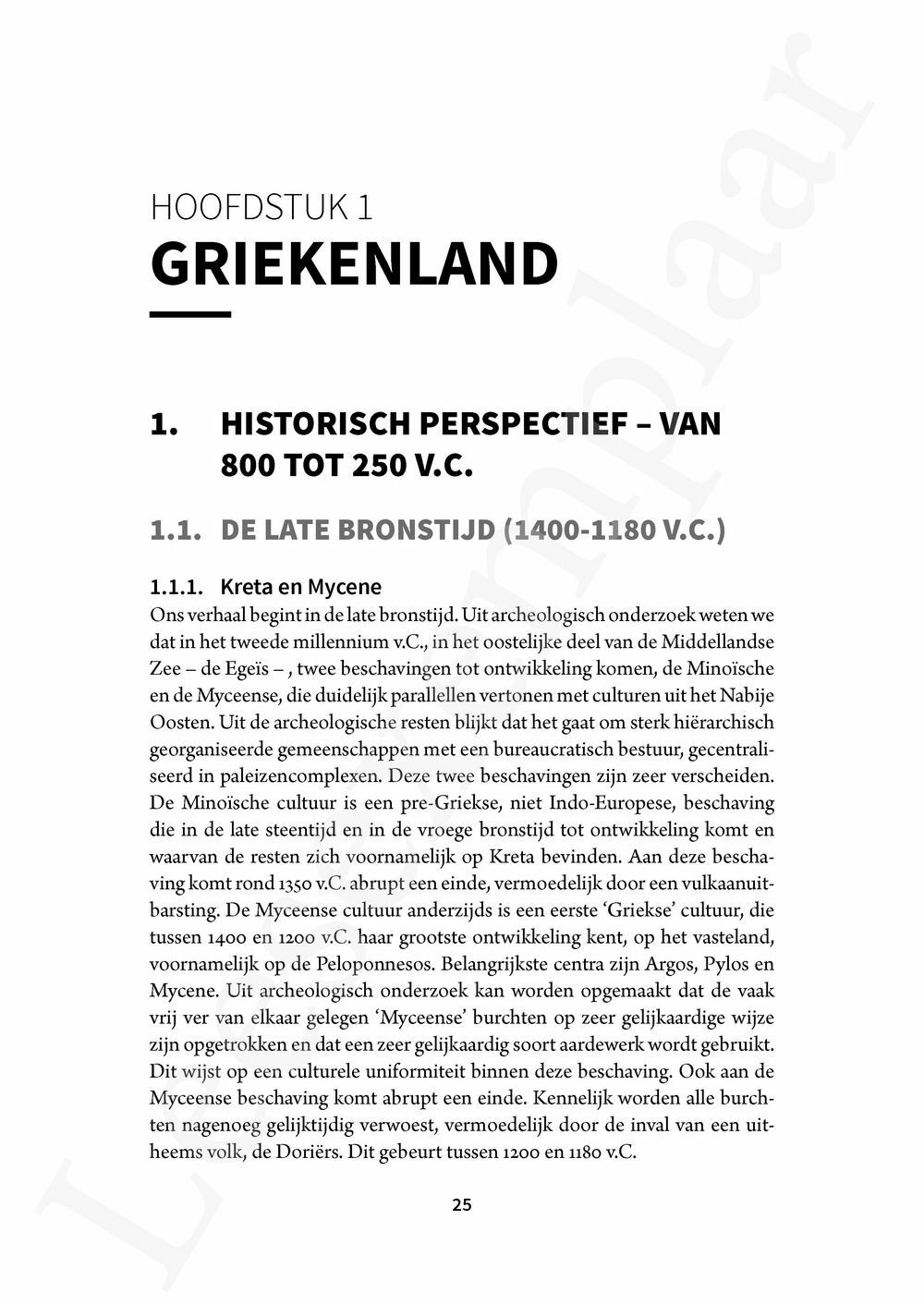 Preview: Ontluikende letteren (hardcover)