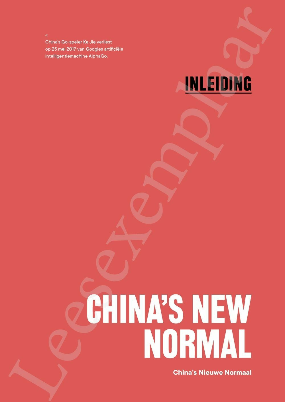 Preview: China's New Normal