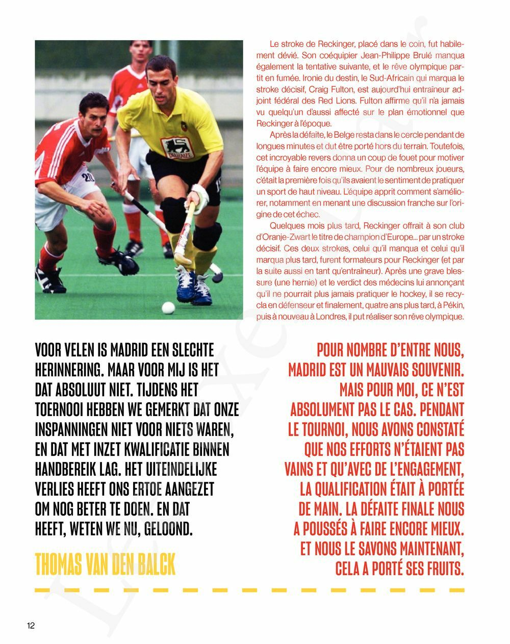 Preview: Red Lions