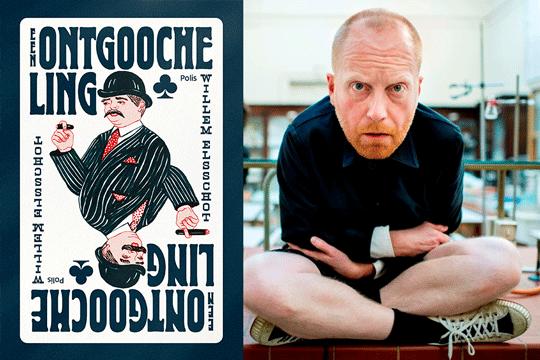 'Een Ontgoocheling' bewerkt tot muziektheatervoorstelling en audiowandeling