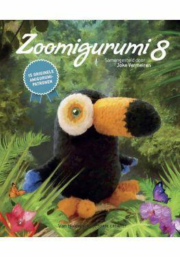 Zoomigurumi 8 (e-book)